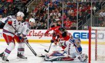 New York Rangers Beat New Jersey Devils 3—1