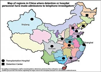 Map of China showing regions where staff admitted during phone calls that organ harvesting from Falun Gong practitioners was taking place.  (Bloody Harvest report, Kilgour-Matas)