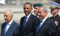 Obama in Israel: Day One of Four-Day Trip