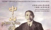 Chinese Regime Abruptly Cancels Historical Opera