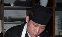Natsumi Restaurant and Natsumi Bar and Lounge