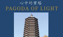 Book Review: Pagoda of Light