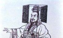 Emperor Qin Shi Huang (Part 1)