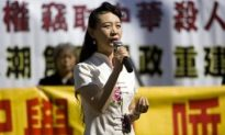 Quitting the CCP Campaign Offers a Lifeline