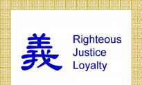 Yi: Righteousness, Justice, Loyalty