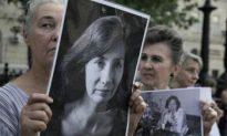 No Justice for Assassinated Human Rights Defender Natalia Estemirova
