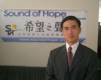 Allen Zeng, President of Sound of Hope Radio Station. (Courtesy of Sound of Hope Radio Station)