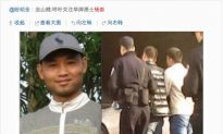 Chinese Men Jailed for Calling On Hu Jintao to Disclose Assets
