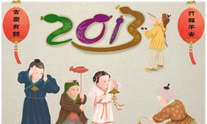 Good wishes for the Year of the Snake. The snake pattern symbolizes good fortune, the fireworks represent wishes for peace, and the fish stands for abundance. (S. M. Yang/The Epoch Times)