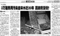 Filthy Tap Water Flows Persistently in Guangdong