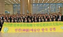 Shen Yun Arrives at Seoul, South Korea