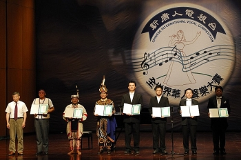 The award presentation ceremony of the Asia-Pacific Preliminary for the NTDTV Second Chinese International Vocal Competition.  ((Luo Ruixun/The Epoch Times))