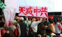 Taiwanese Protest Cross-Strait Free-Trade Talks