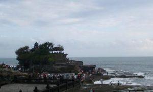 This Paradise, Bali