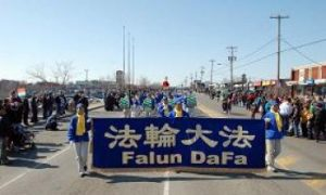Falun Gong Barred From Montreal St. Patrick's Day Parade