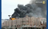 Official Surveillance Video of Tianjin Mall Fire Released