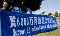 Rally and Parade to Celebrate 60 Million Quitting CCP