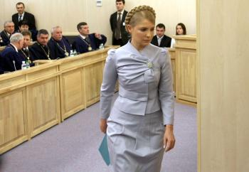 Ukrainian Prime Minister Yulia Tymoshenko leaves the Supreme Administrative Court in Kyiv on Feb, 20, 2010, after dropping her legal challenge against her rival's presidential election victory. Tymoshenko said she had lost faith in the country's courts which refused her request to recount votes and question witnesses. (Aleks Ander Prokopenko/AFP/Getty Images)