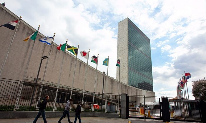 A recent photo of the United Nations headquarters. (Amal Chen/The Epoch Times)