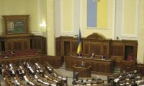 Ukraine's President Amends Constitution to Allow Non-Party Coalitions