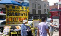 Volunteers Help Fellow Chinese Renounce Communist Party