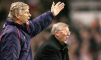 Ferguson and Wenger Set the Example