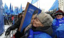 EU Woos Ukraine's New President