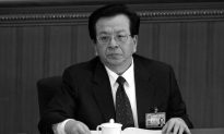 The Secrets of Zeng Qinghong: Part II