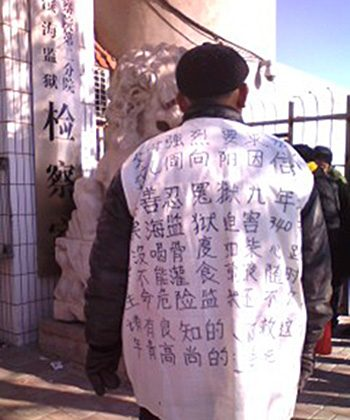 Zhou Xiangyang's parents drove a tractor to the prison compound, which holds the hospital where their son lays. They slept in or on the vehicle during the cold nights, for three days, until security forces removed them to a prison lockup then a brainwashing center, according to Falun Gong sources. (From the family)