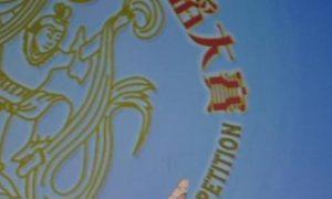 Chinese Classical Dance: A Unique Culture