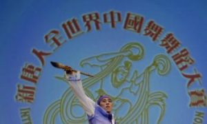 International Dance Competition Brings Revival of Classical Chinese Dance to the World