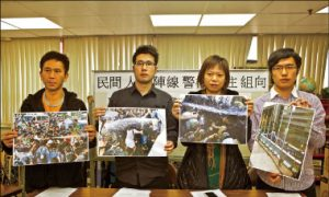 Hong Kong Human Rights in Trouble, Report Says