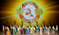 Mainland Chinese Look Forward to Seeing Shen Yun, One Day