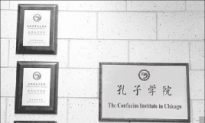 Confucius Institutes and Their Difficulties Come Under Scrutiny in China