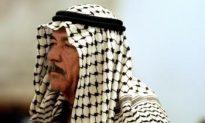 'Chemical Ali' Hanged as Blasts Rock Baghdad