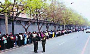 Falun Gong Marks Ten Years Since Historic Beijing Appeal