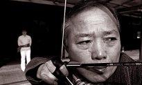 Gungdo: Korean Archery