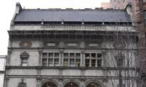 New York City Structures: The Art Students League of New York