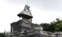 New York City Structures: Belvedere Castle