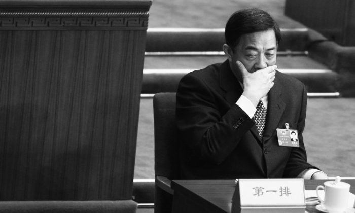 A Party meeting where the decision to suspend Bo Xilai from his posts was announced.