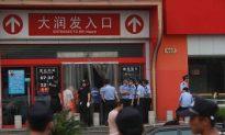 Shanghai Bomb Explodes in Supermarket