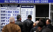 Bulgaria Well Cushioned With Money for the Economic Crisis