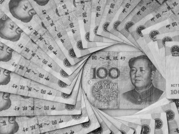 China's 100 Yuan, or Renminbi, note, the largest denomination in Chinese currency. (Frederick M. Brown/Getty Images)