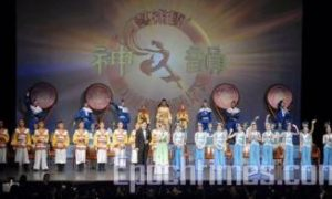 The Wonder of the Divine Performing Arts Reappears
