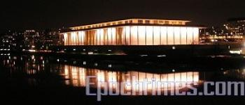 The Kennedy Center of Performing Arts in Washington, DC. (Lisa Fan/The Epoch Times)