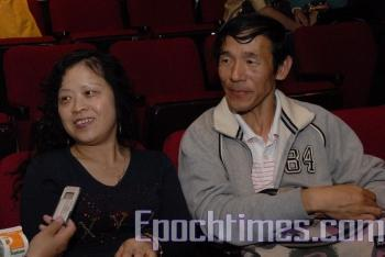 Chinese ethnic dancer Ms. Zhu and her husband. (The Epoch Times)
