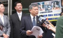 First Mainland Official Charged In Taiwan For Human Rights Abuse
