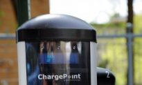 Ontario to Add Electric Car Charging Stations