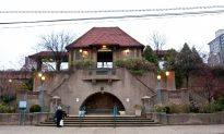New York City Structures: Forest Hills Long Island Railroad Station