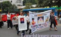 Chinese Police Suppress Parents Demonstration for Missing Children